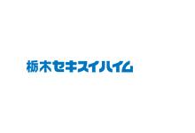 当社における新型コロナウイルス感染者の発生について【第2報】