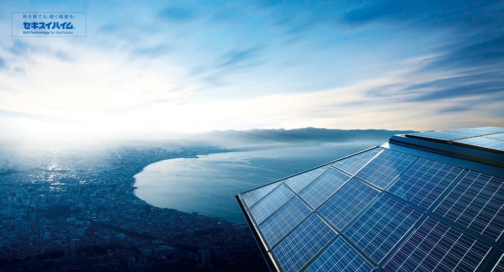 太陽光発電で貯金は可能なの?